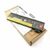 Bild 1: Original Akku Battery 68, LiIon, 11.1V, 2060mAh für LENOVO ThinkPad T450