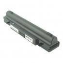 SAMSUNG R780-Hemily, kompatibler Akku, LiIon, 11.1V, 6600mAh, schwarz, Hochkapazitätsakku